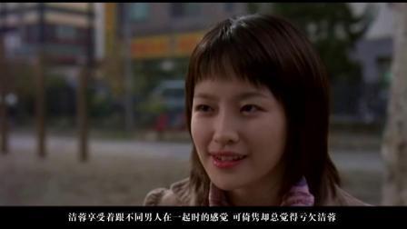 韩国伦理电影【更多精彩-www.527yy.com】