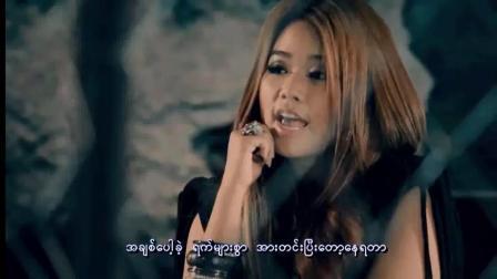 myanmar jb music mtv,Monopoly_Mi_Sandi
