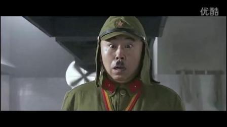 举起手来2:老鼠钻进潘长江裤裆_高清