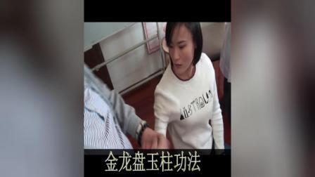 奕道--达摩四套功法视频花絮