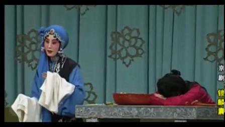 程派著名青衣张火丁京剧《锁麟囊》选段,一霎时把七情俱已昧尽!