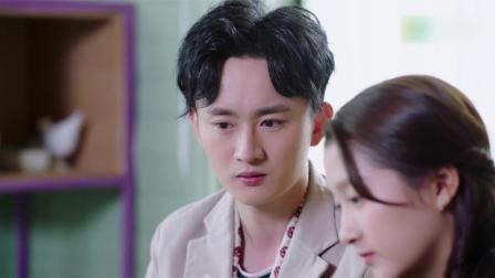 《极光之恋》51集预告片