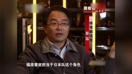 福原爱定下目标要获得奖牌, 得知对手是中国人, 用东北话告诉记者自己换了目标