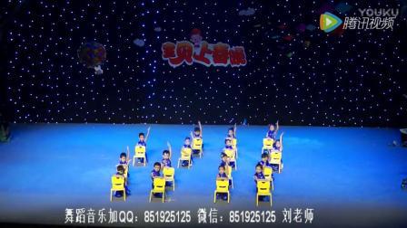 刘老师2017最新幼儿园获奖集体舞蹈《椅子操》幼儿园六一开场舞蹈_高清