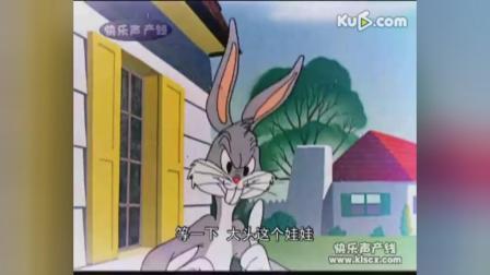 兔八哥吓光头佬说自己得了禽流感, 最后真得了! 乌鸦兔子嘴!
