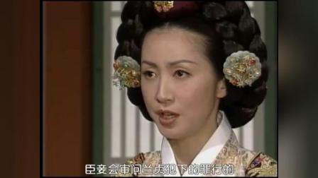 女人天下 144 皇后亲自审兰贞 受尽酷刑不认罪