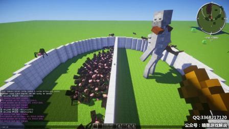 我的世界 骷髅王VS100个猪猪侠 暗墨解说
