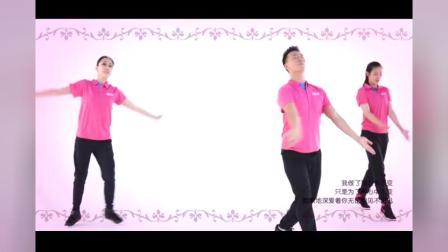 《我变了 我没变》形体健身舞!希望你能从中领悟跳舞真谛!