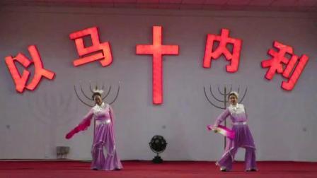 基督教圣诞节舞蹈