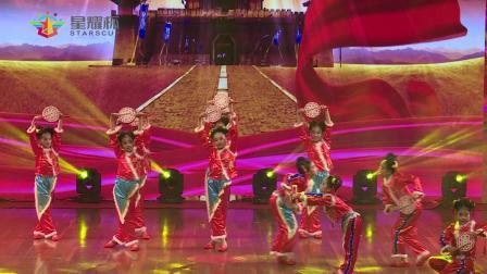 057号 少儿舞蹈《童心鼓韵》 星耀杯舞蹈大赛2017年12月