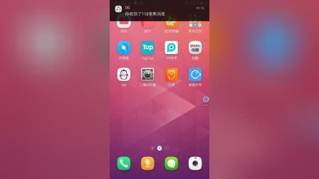 【刘刘第一次说话】手机用什么软件录视屏最好?