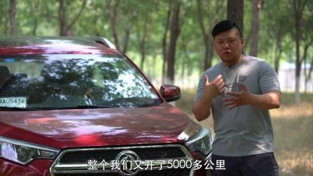 【胖哥长测】东风风度MX5 第三集 前20000公里保养要花多少钱?