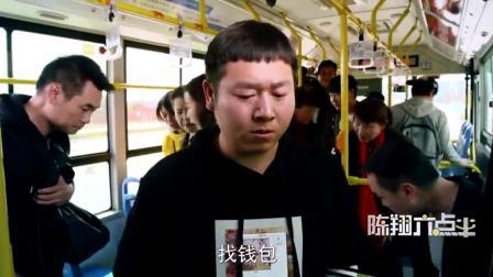陈翔六点半: 男子在德国旅游迷路, 希望可以打车去丽江, 要多少钱