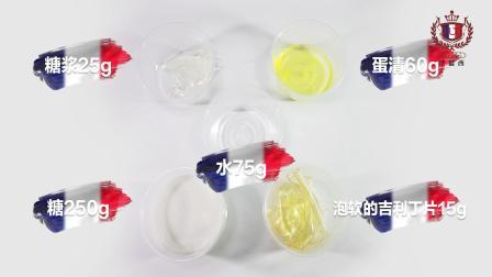 刷爆朋友圈的网红雪花酥制作方法 - 南京法蓝西
