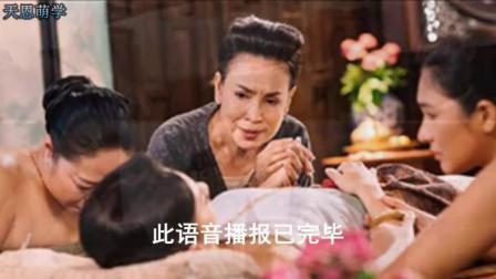 《天生一对》风靡泰国,剧迷不愿意出来消费致国内众多夜市冷清!