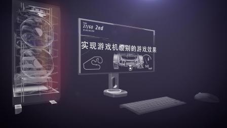 AMD 锐龙处理器搭载Radeon Vega Graphics 已经发布