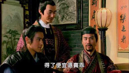《少年杨家将》众人商讨婚后事,胡歌恋情已解决
