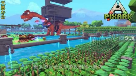MC风格的《方舟:生存进化》!来看看Steam这款全新生存沙盒游戏