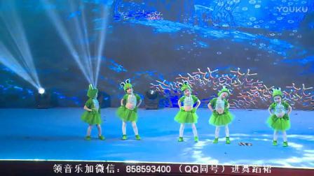 2018中班幼儿舞蹈视频《小跳蛙》_儿童舞蹈视频大全