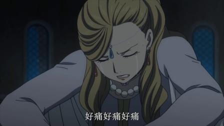 亚尔斯兰战记第二季:风尘乱舞 第 6 集 计谋!国王陛下的