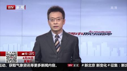 都市晚高峰 2018 广东KTV纵火案 18人 嫌疑人已获