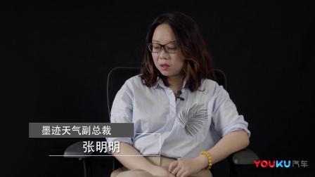 车事儿:丰巢概念首款SUV  一汽丰田奕泽开启预售