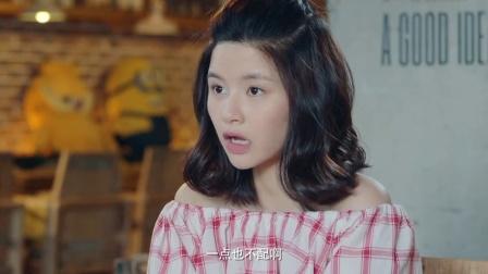 《恋爱脱线时》汪卫莱决心表白 01集精彩预告