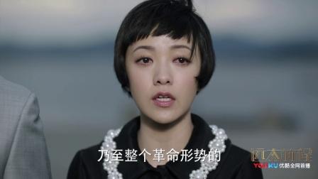 《远大前程》【郭采洁CUT】53 洪三于梦竹海边谈话 于梦竹决定嫁给洪三
