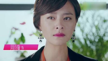 《她很漂亮》首支预告片 郭京飞牵手张歆艺上演情侣