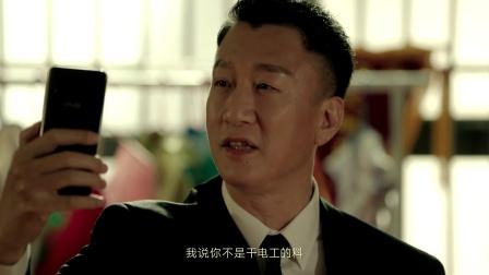 《极限挑战4》为梦想奋斗——孙红雷篇