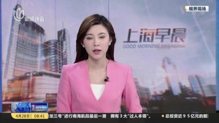 """上海早晨 2018 东方网:西点""""多肉蛋糕""""走红海洋大学 排队2小时10分钟售罄"""