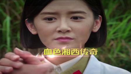 大湘西血性男儿系列之《最后的战士》730剧场即将播出