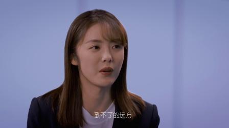 第二季 第二书:冯雷蔡文静人间草木(归属感)