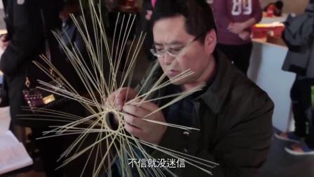 陕西蓝田民俗纸灯笼