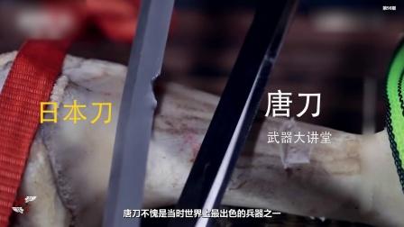 只有中国才能造出的刀, 日本的武士刀都砍不动的东西, 它可以轻松一刀砍下去