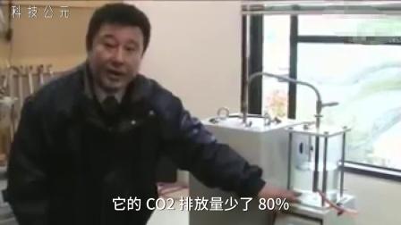 """日本人发明的神器, 能让垃圾变""""石油"""", 油价要大跌了?"""