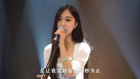 女声翻唱田馥甄《魔鬼中的天使》非常好听
