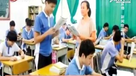 南昌民办学校开始年检 连续三年不合格将吊销办学许可证