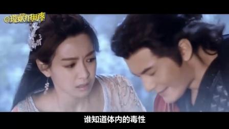 年度辣眼大剧《上古情歌》——黄晓明初见宋茜就叫娘子