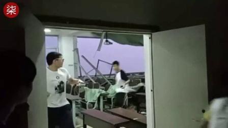 实拍狂风袭重庆 教室窗户被吹跑学生尖叫逃离