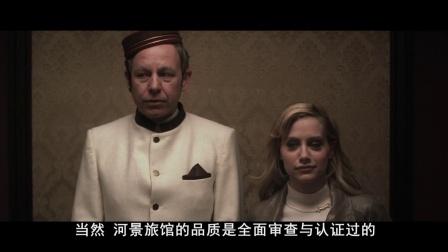 《旅馆大堂对面》  睹未婚妻红杏出墙 男子伤心痛哭