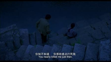 蓝色骨头 责怪开枪 倪虹洁不堪痛苦嚎叫