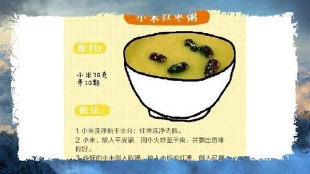花式小米粥的做法!加上山药啊红枣啊南瓜啊红糖啊!很好吃!