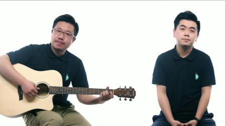 后来的我们·吉他弹唱演示