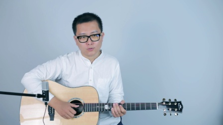 【玄武吉他教室】吉他编曲 简化和弦使用小技巧