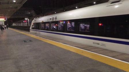 C6228绵阳站发车 车型CRH3A