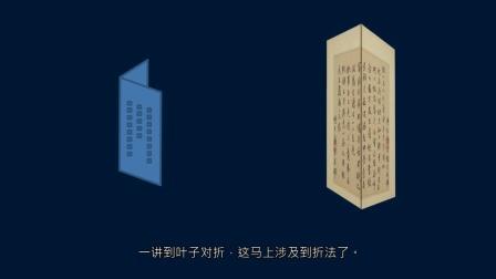 黄简讲书法:四级课程格式38 册页﹝自学书法﹞