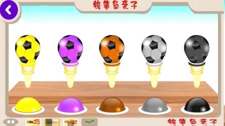 给孩子们的颜色是用冰激淋足球气球气球弹出的孩子们的视频
