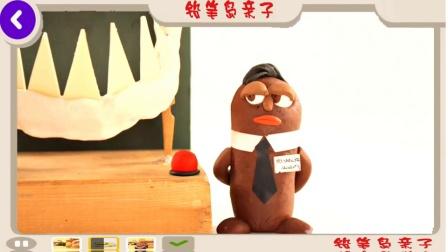 趣味学习水果和蔬菜名称儿童水果教育视频