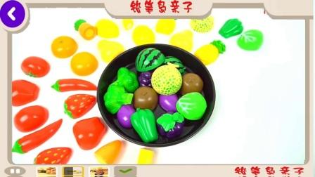 微波惊喜学习颜色淡黄色玩具水果切割假装游戏集为孩子Kunter鸡蛋
